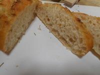 ここぱんはうす 簡単ふわもちパン いろいろ