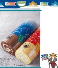 ホテルトヨタキャッスル こいのぼりロールセット!!