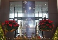 ホテルトヨタキャッスルの年末年始の営業について