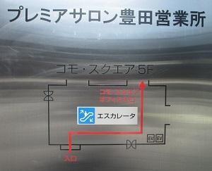 内田修ジャズコレクションin東海東京証券♪