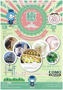 5/22 癒しスクエアでアイシングクッキー教室体験☆