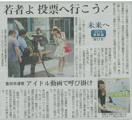Star☆Tが選挙PR撮影に♪