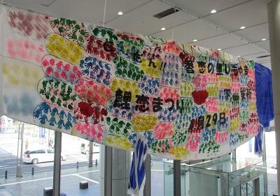 4/29鯉恋まつりの巨大こいのぼり展示中!
