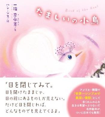 9/14癒しスクエア&ママン・マルシェ