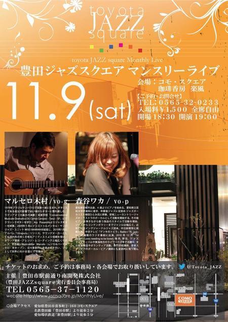 10/18豊田ジャズスクエアマンスリーライブ