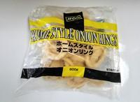 コストコになんと98円商品!!
