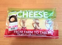コストコで人気の牧家から新しいチーズ♪