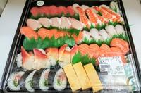 コストコのファミリー寿司と残ったお寿司のアレンジ