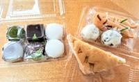 JA松平で和菓子ゲット