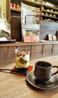 喫茶ゆらりさんの新商品★トライフルはかなり私好み♪