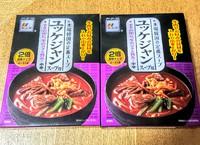【コストコ】ユッケジャン スープ用