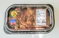 コス子さんのプルコギ牛丼を作ったよ♪