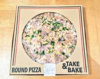もう取り扱いの終わってしまったピザですが