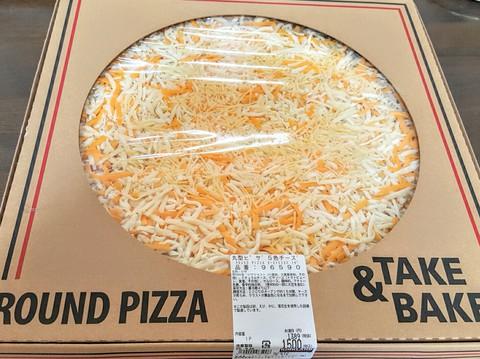 コストコ 5色チーズピザ