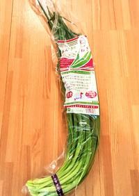 コストコに行ったら是非買ってほしい野菜。