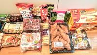 コストコ購入品【食品編②】