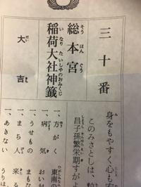 仕事初め(^^)