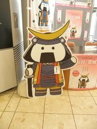 社員旅行2013 in東北★