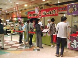 九州物産展 メグリア本店