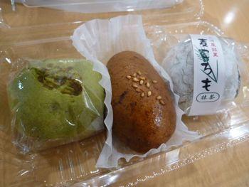 三河屋さんのお菓子 豊田市