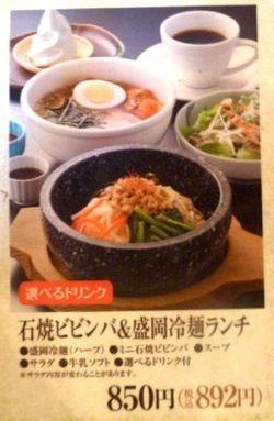 焼き肉一番かるび 豊田市