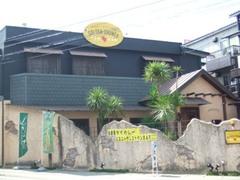 GoldenShower(ゴールデンシャワー)豊田市