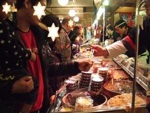 フェスティバルマーケット