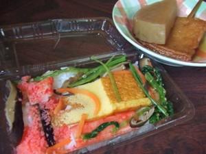 桜町商店街 正富さんでおでんとちらし寿司のランチ
