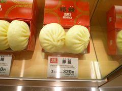 神戸旅行③豚まん食べ比べ