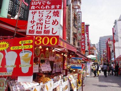 神戸旅行②食べ歩き 森谷商店のコロッケ