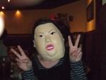 デストローヤーマスク