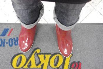 紅葉ハンター郡上編①全身ずぶ濡れ靴屋に飛び込む