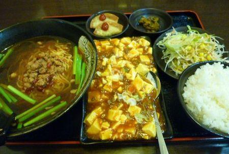 台湾料理金源で満腹ランチ 豊田市