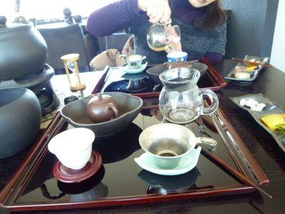 Tea Bar碧落 日進市