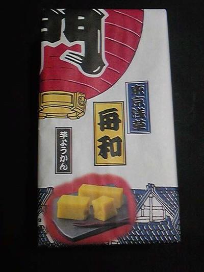 東京浅草舟和の芋ようかん