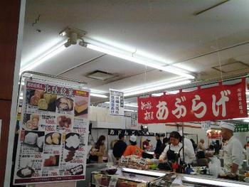 第1回北陸四県観光と物産展 メグリア本店