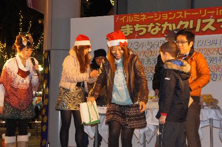 ★☆まちなかクリスマスパーティー☆★