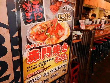 豊田市駅すぐの飲み放題の店