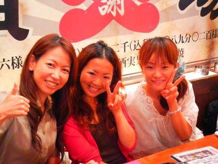 三河フェイスブック交流会@大須二丁目酒場豊田コモスクエア店