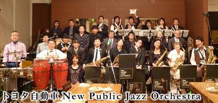 JAZZ square 2012 :アーティスト紹介⑨