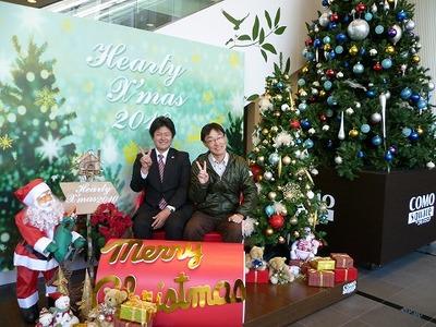 ラブ・コモ クリスマスで写真を撮ってプレゼントをゲット!