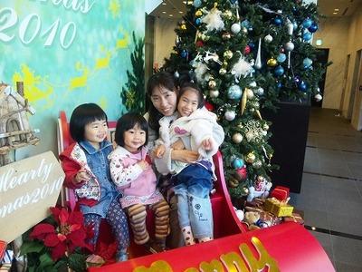 コモ♥クリスマスイベント