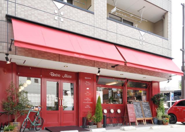 【閉店情報】ビストロ・モコさん・・・・残念   (豊田市桜町)