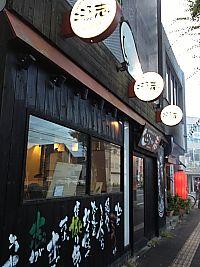 野菜ソムリエのいるお店★こころthe志(豊田市)