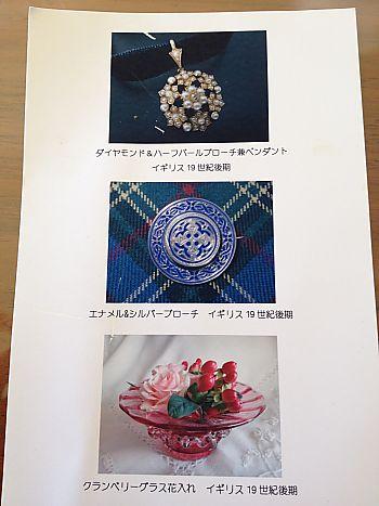 楽風さんで4教室合同作品展(豊田市)