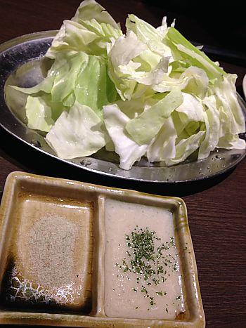 6丁目の串揚ばる 呑  グルーポンチケット利用(豊田市)
