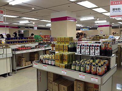 松坂屋ギフト解体市 食品大特価市に行ってきました(豊田市)