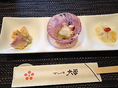 大学寿司で個室ランチ会(豊田市)