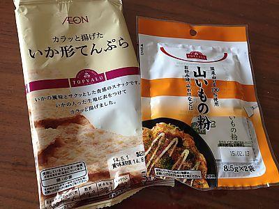 ミヤネ屋の愛のスパルタ料理塾 お好み焼き編