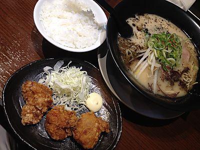 ランチパスポート 西三河版⑬細麺屋 くわとろ (豊田市))